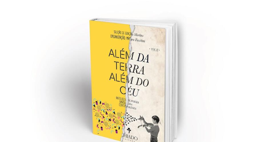 autor-tirsense-escolhido-para-antologia-de-poesia-em-sao-paulo