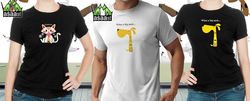 Tshirts Solidárias