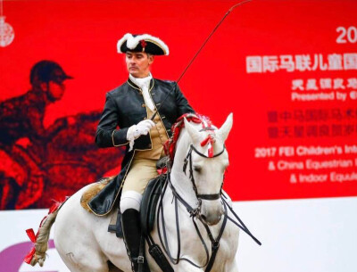 Portugal representado na China
